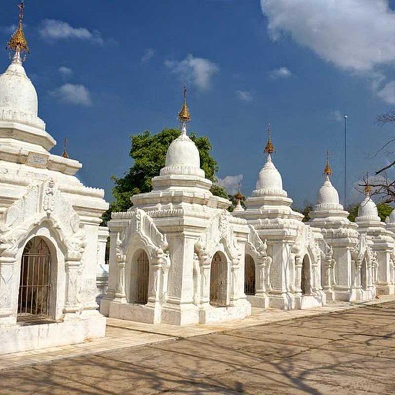 kuthodaw-pagoda
