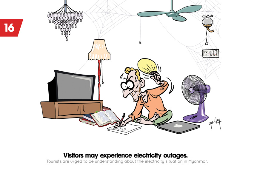 Visitors may experience electricity outages