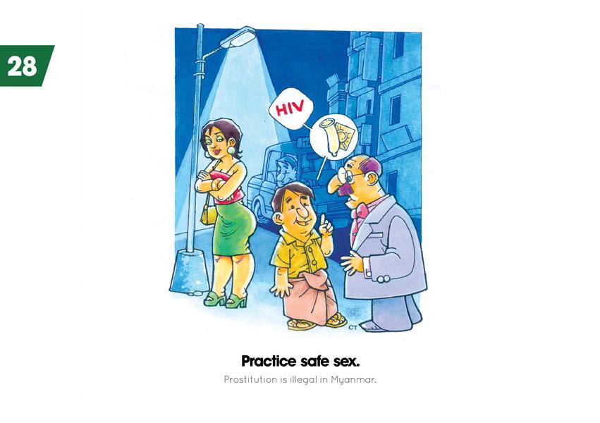 Practice safe sex