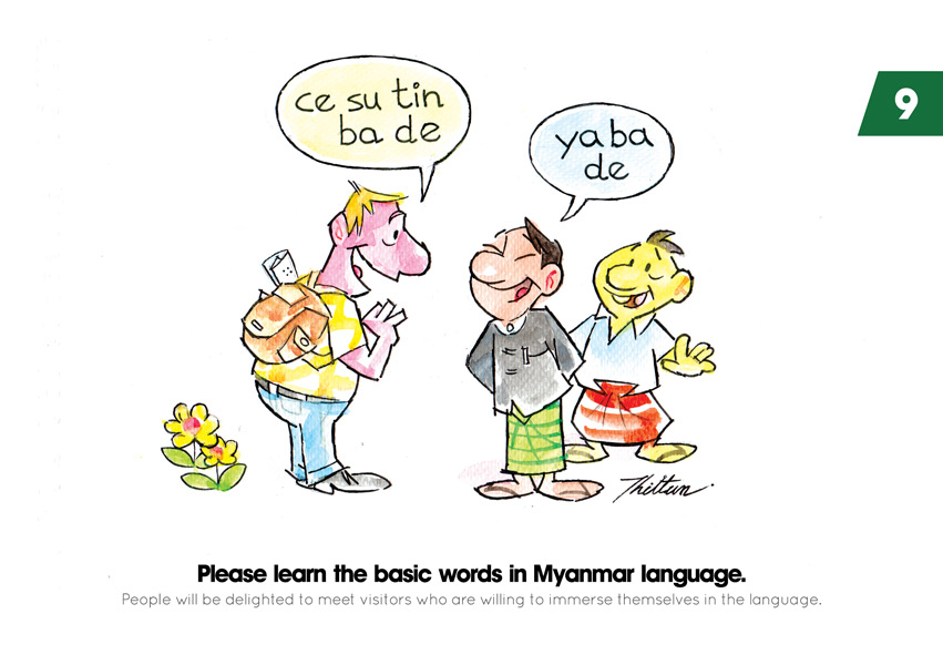 Please learn the basic words in Myanmar language
