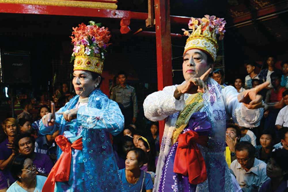 Taung Pyone Spirit Festival